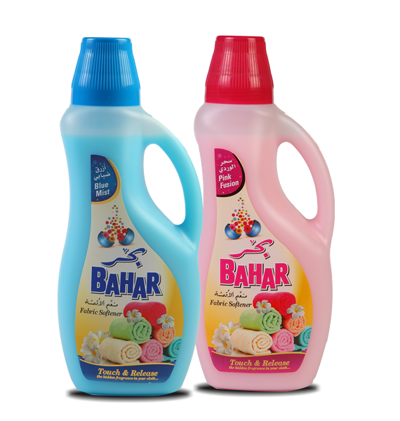 Bahar Fabric Softener