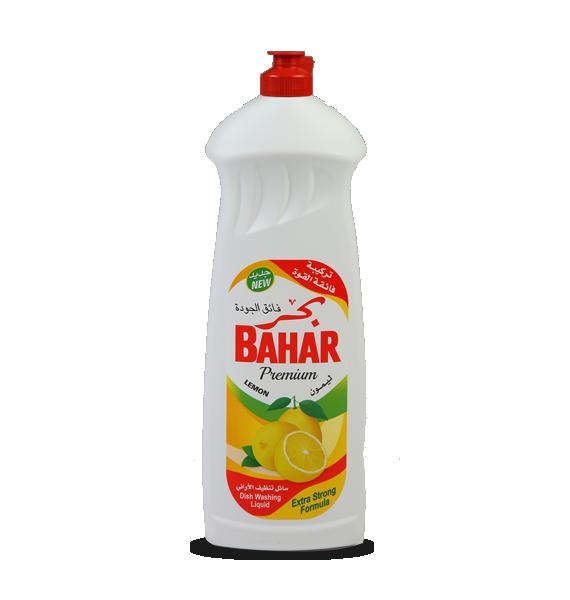 Bahar Premium