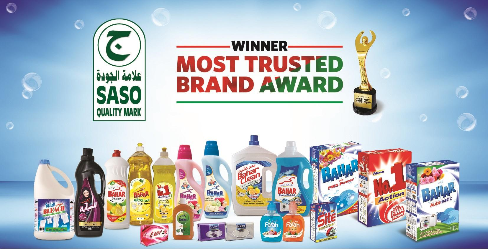 National Detergent Company receives 'Saudi Quality Mark' certification logo