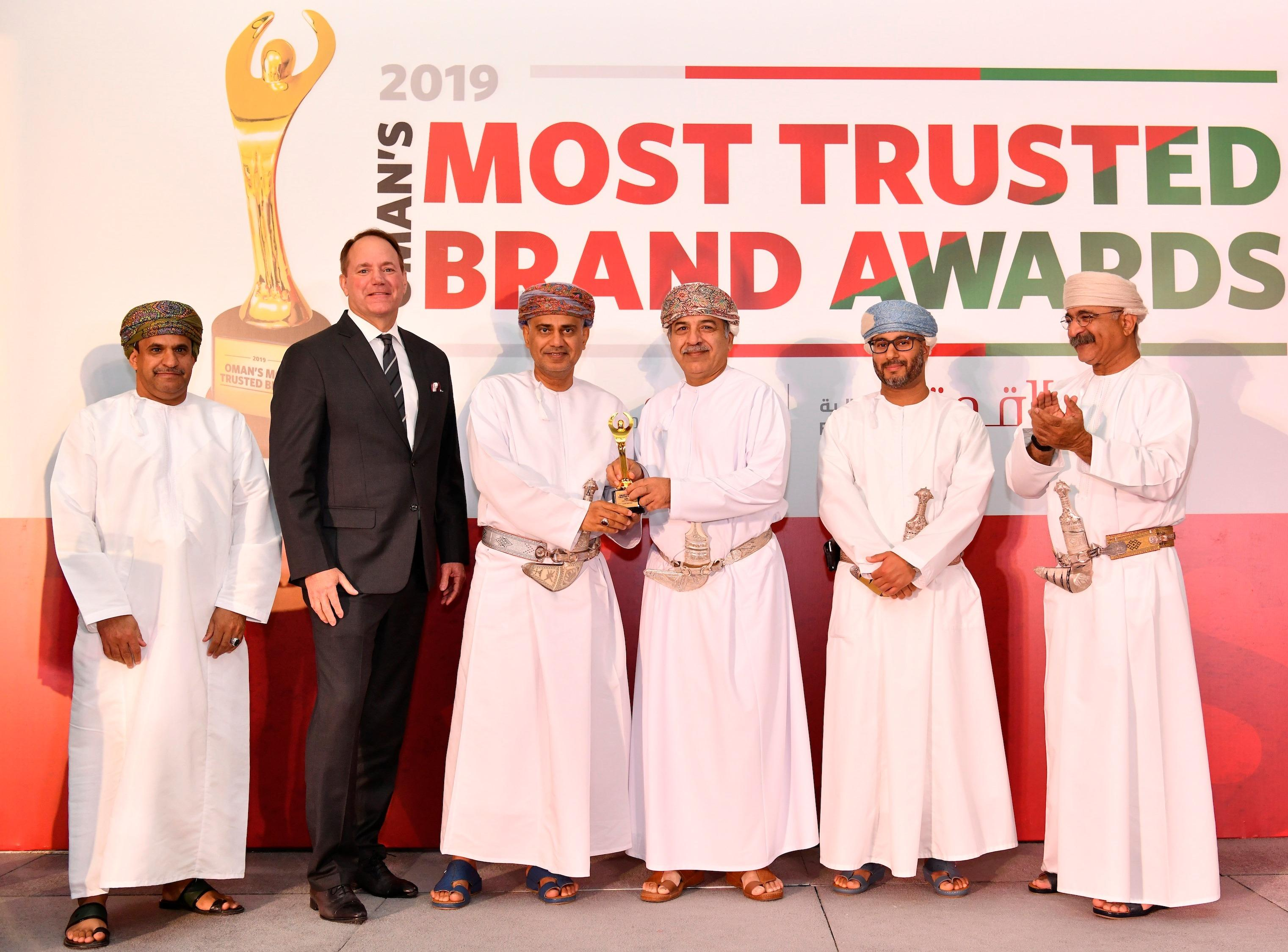 Bahar wins Oman's Most Trusted Brand award for the second time logo