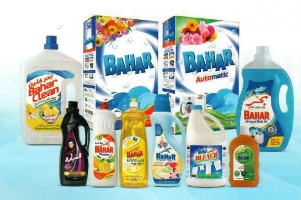 National Detergent Company has developed diverse products catering to the market needs and is constantly evolving to meet changing consumer needs and market trends logo