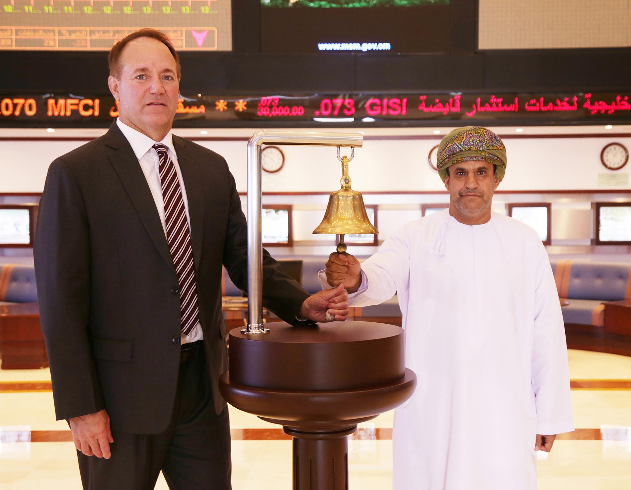 NDC rings the bell at Muscat Securities Market logo